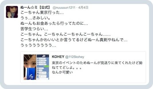 batch_スクリーンショット 2016-04-16 14.44.43