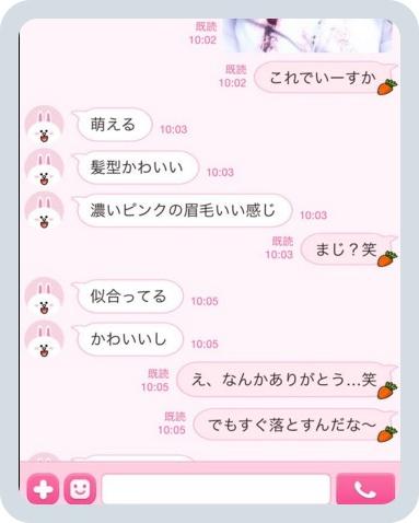 batch_スクリーンショット 2016-04-17 11.51.38