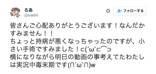 batch_スクリーンショット 2016-06-20 22.35.18