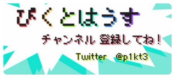 batch_スクリーンショット 2016-06-22 17.23.05