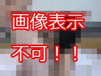 宇都宮援○交際 現役JKとの個人撮影が無修正で流出してたぞ!!