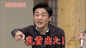 【画像】 テレビ東京「ゴッドタン」遂にビーチク出た!!ww劇団ひとりも認めた模様ww