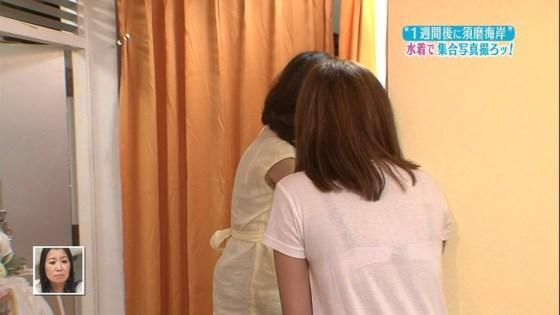 【透けブラキャプ画像】暑いからってそんな薄着してたらテレビなのにブラジャー透けて見えちゃってますよw