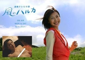 NHKレンゾクテレビ小説ヒロイン女優・村川絵梨のお乳モロ出しの揉まれまくりsexシーンキターwwwwwwwwww