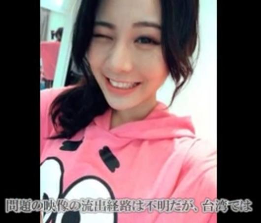 張香香とかいう、台湾トップモデルのハメドリ映像が流出したみたいだよ☆