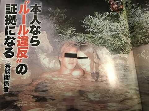 河○麻○子さん、混浴入浴写真&裸sex写真流出か・・・・・☆?