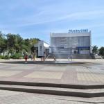 Площадь им. Н.Ф. Погодина