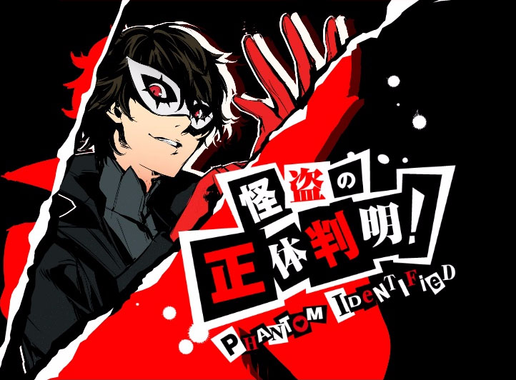 Persona 5 Girls Wallpaper Persona 5 S First Four Characters Detailed Gematsu