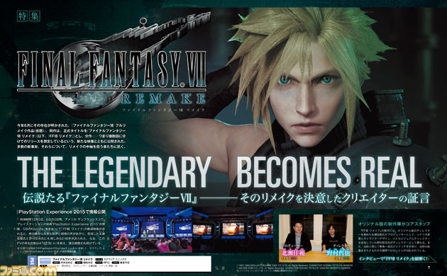Ff7 Wallpaper Hd Final Fantasy Vii Remake Part One Scenario Complete