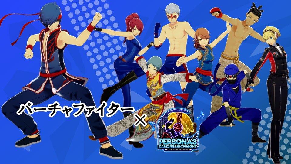 Persona 5 Wallpaper Morgana Cute Persona 3 Dancing Moon Night X Virtua Fighter And