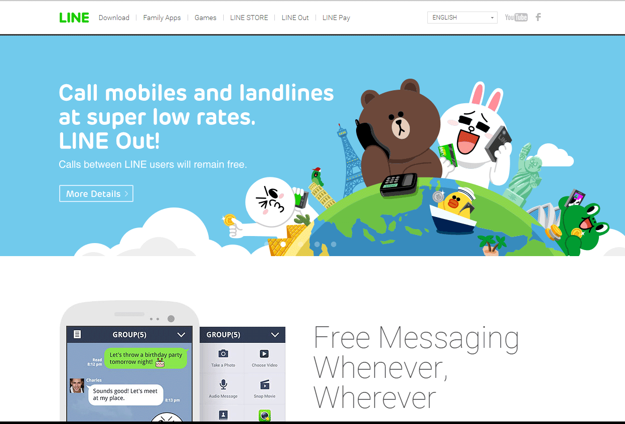 Nov. 2015 screenshot of the Line website