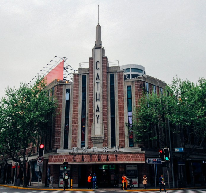 Cathay Theatre- built in the 1930s