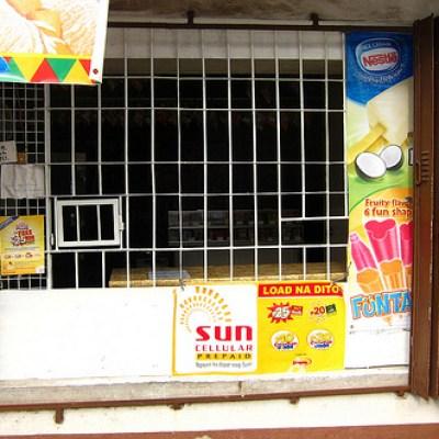 sari sari store/ general store