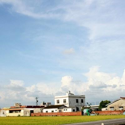 tainan county countryside