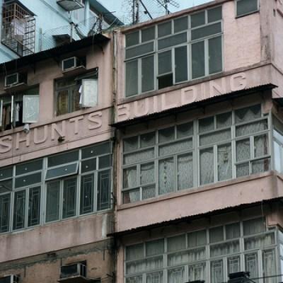 Shunts Building