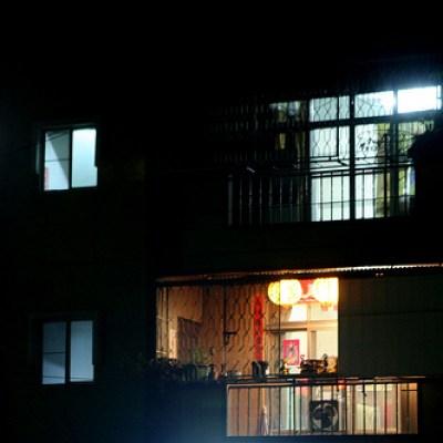 Tainan City buildings at night