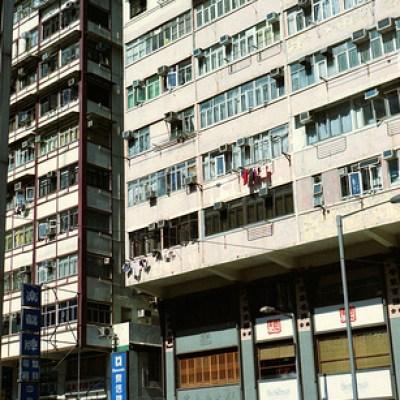 Causeway Bay building