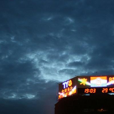 dark sky and clock