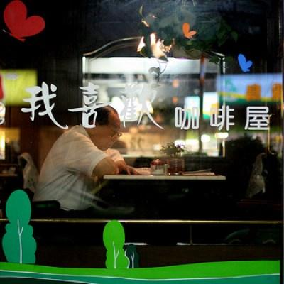 man in a hotel coffeeshop