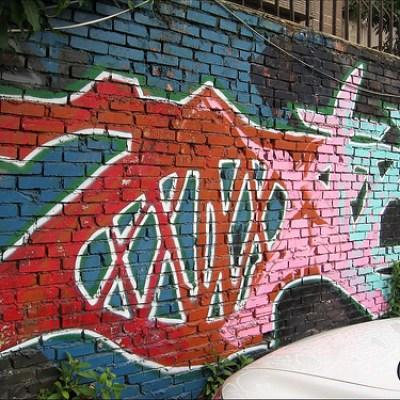 tainan graffiti