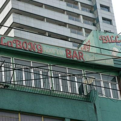 billabong rooftop bar