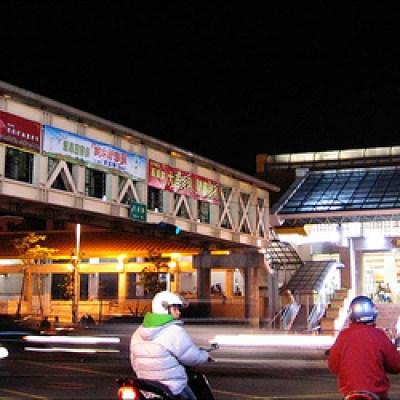 Chu Wei MRT Station