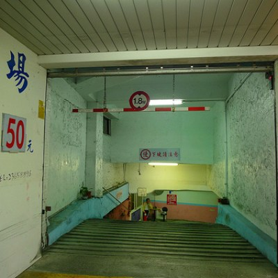 Taipei parking garage