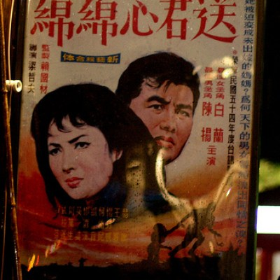 pulp movie poster