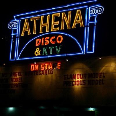 athena disco & ktv