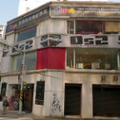 two Taipei City buildings