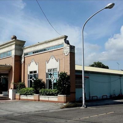 karaoke place facade