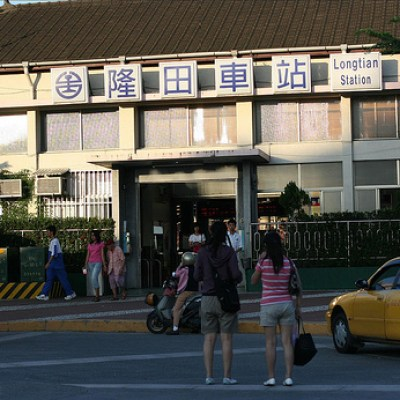 long tian train station