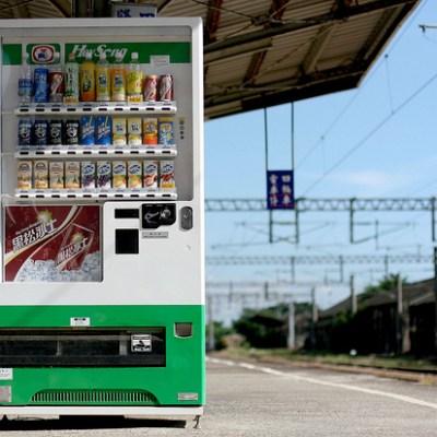 vending machine at a provincial train station