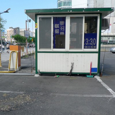 parking lot ticketing booth