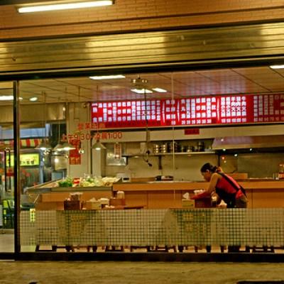 late night Taiwan diner
