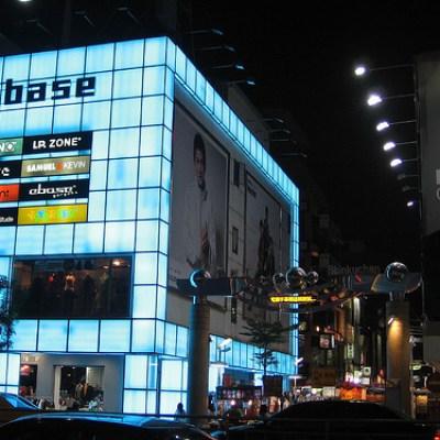 in base