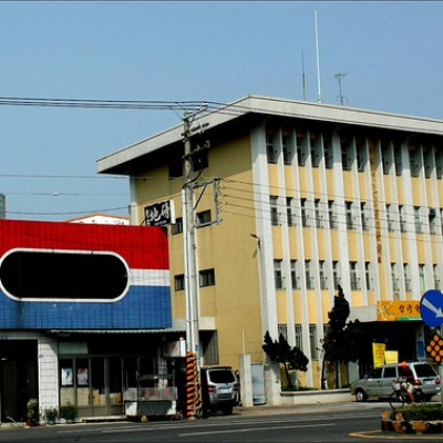 red and blue store and power company