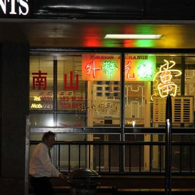 chinese pawnshop