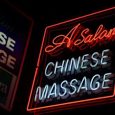 Chinese Massage neon