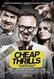 cheapthrills01
