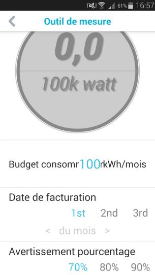 DCH-100KT D-Link cosomation