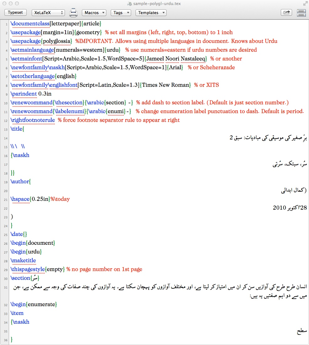 Online Urdu Calligraphy Converter Urdu On Computers