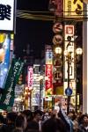 High street, Dotonbori, Osaka