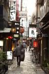 Osaka back streets
