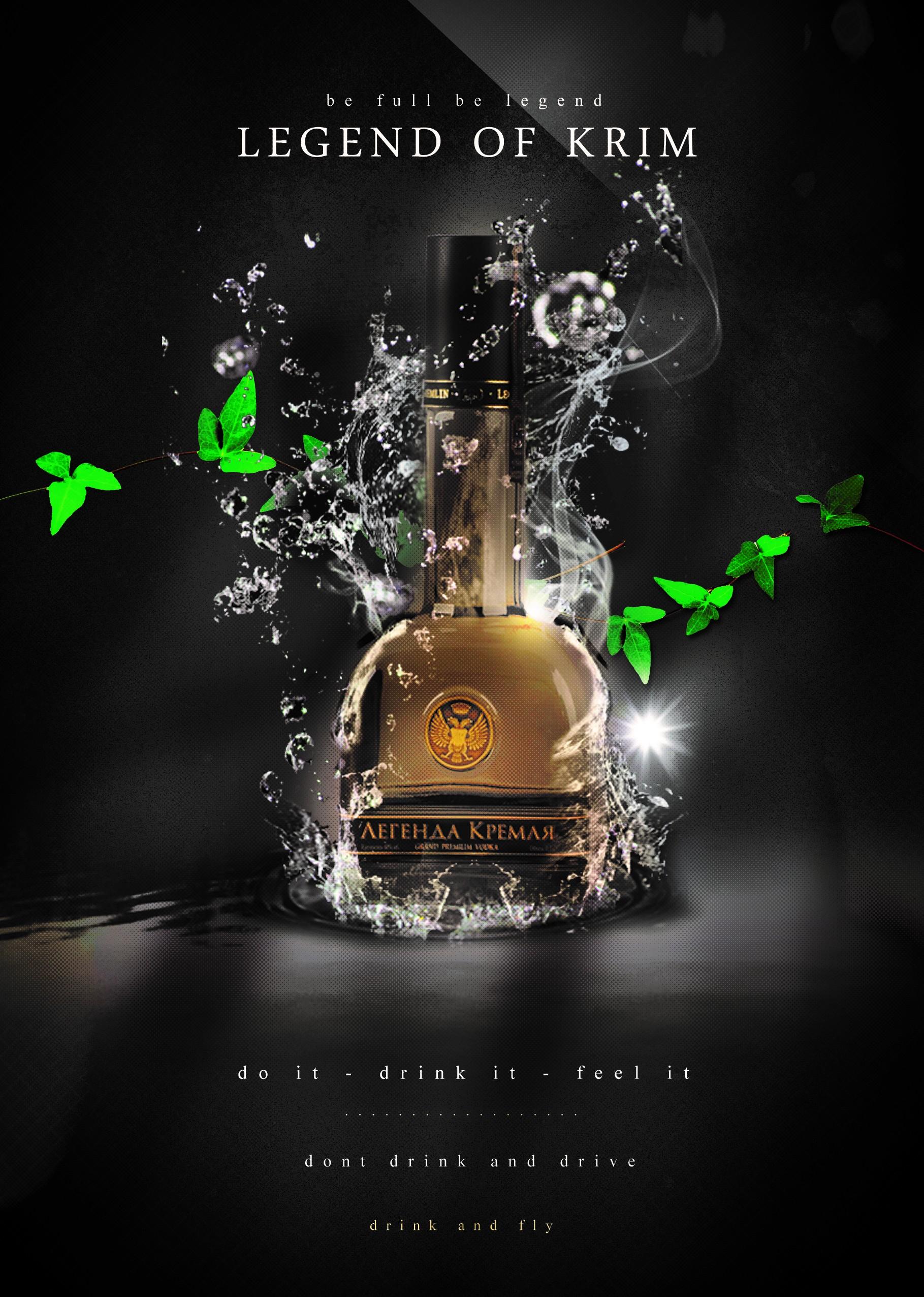 Gucci Wallpaper Hd Wallpaper Illustration Bottles Drink Alcohol Vodka