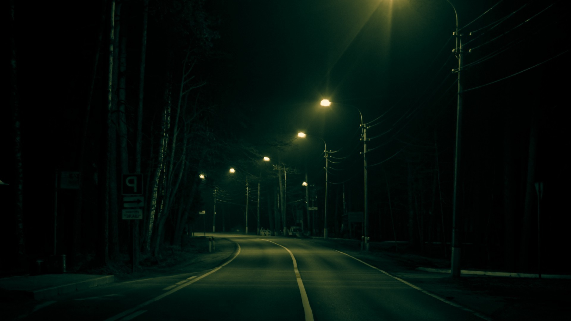 Street Light At Night Painting Street Light At Night Hd Simple X With Street Light At