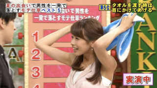 カトパンの太ももを使ったモテしぐさで菅田将暉が反応に困る!?
