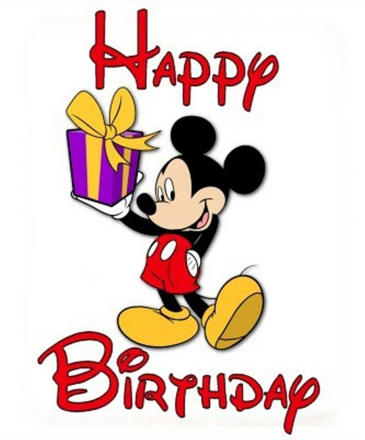 Mickey Mouse Birthday Clipart at GetDrawings Free for personal