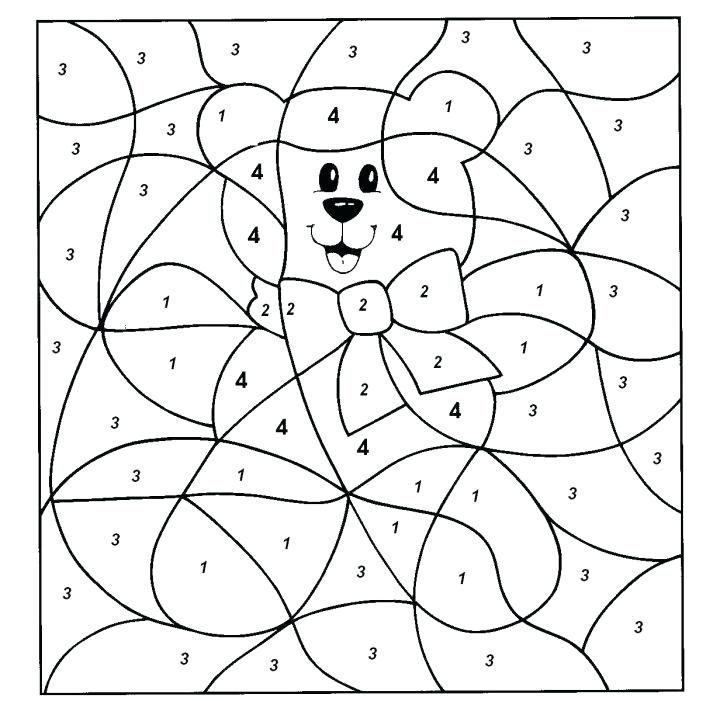 Hidden Pictures Coloring Pages at GetDrawings Free for