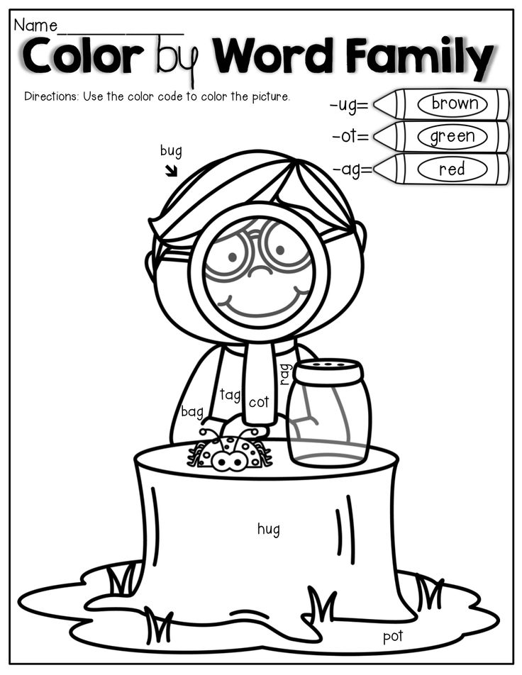 Word Family Coloring Pages at GetDrawings Free for personal